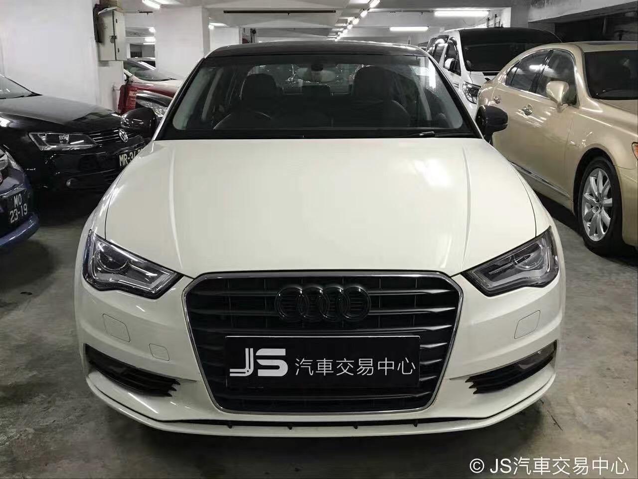 Audi奧迪 奧迪A3